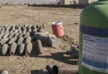 armi chimiche - Armi e Accessori