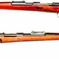 Mauser K98 1943
